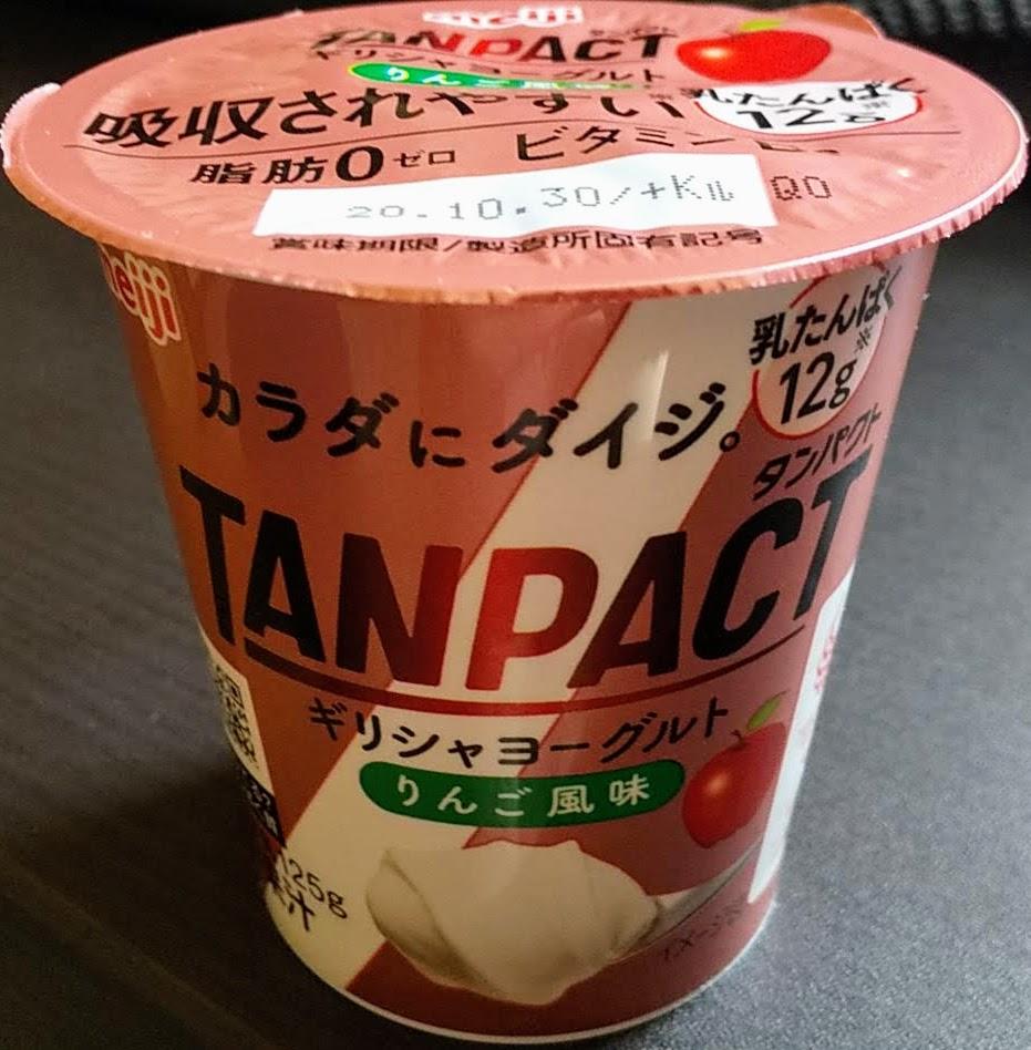 タンパクトりんご風味