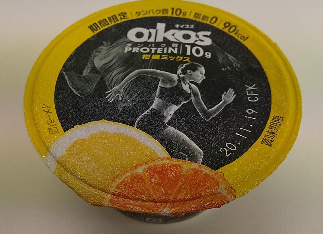 オイコス柑橘ミックス