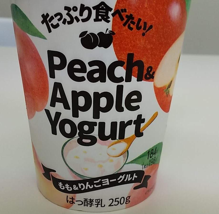 たっぷり食べたい!Peach & Apple Yougrt もも&りんごヨーグルト