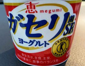 内臓脂肪を減らすのを助けるヨーグルト