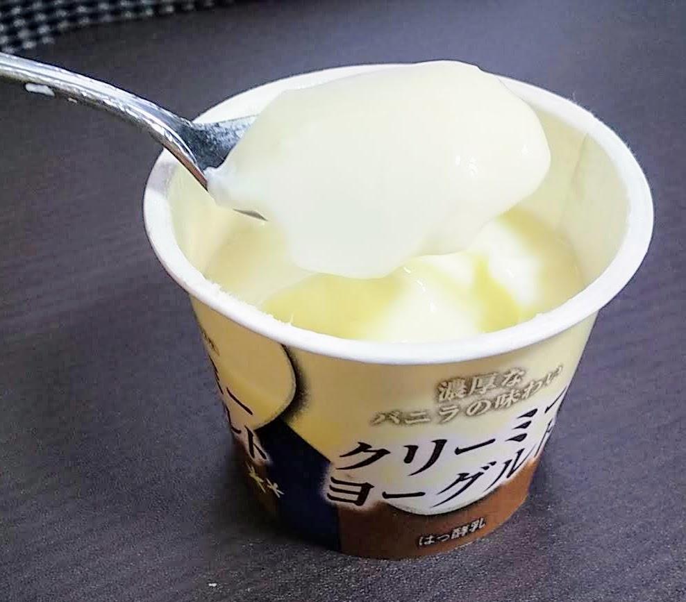 原田乳業クリーミーヨーグルトのレビュー