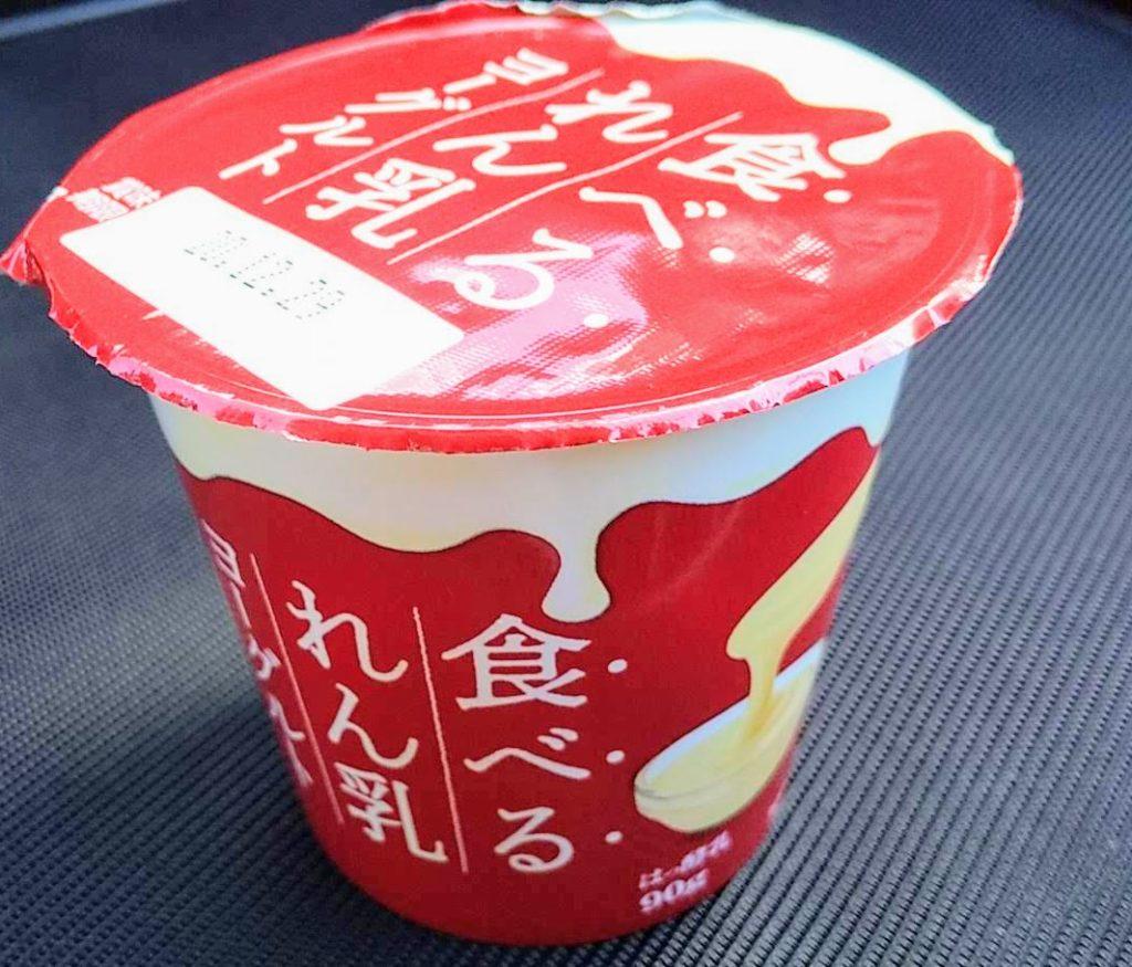 食べる練乳ヨーグルト
