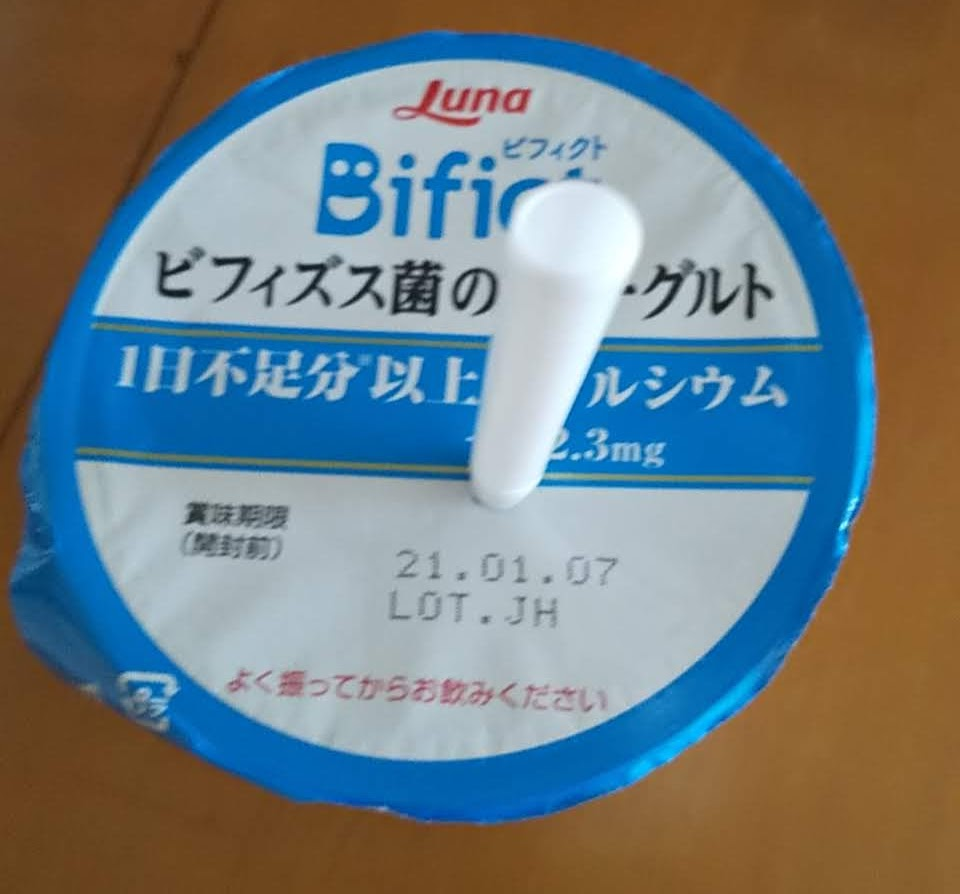 Luna-Bifictビフィクトビフィズス菌のむヨーグルト