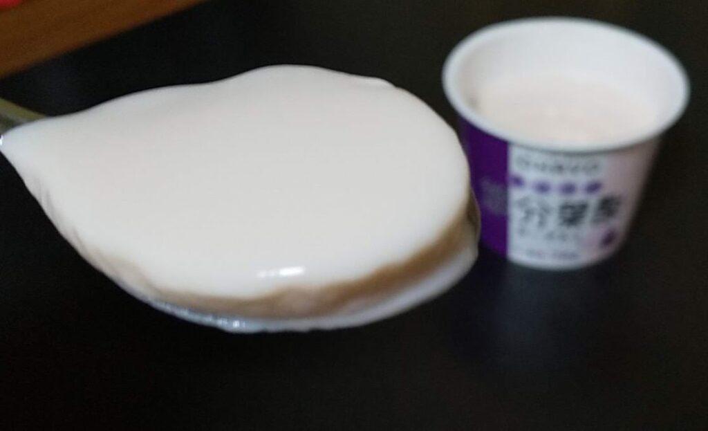 きょうの鉄分葉酸ヨーグルトプルーン