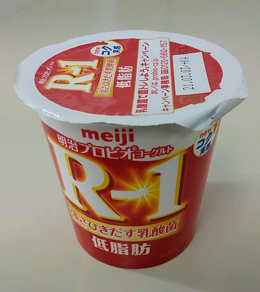 明治プロビオヨーグルトR1低脂肪