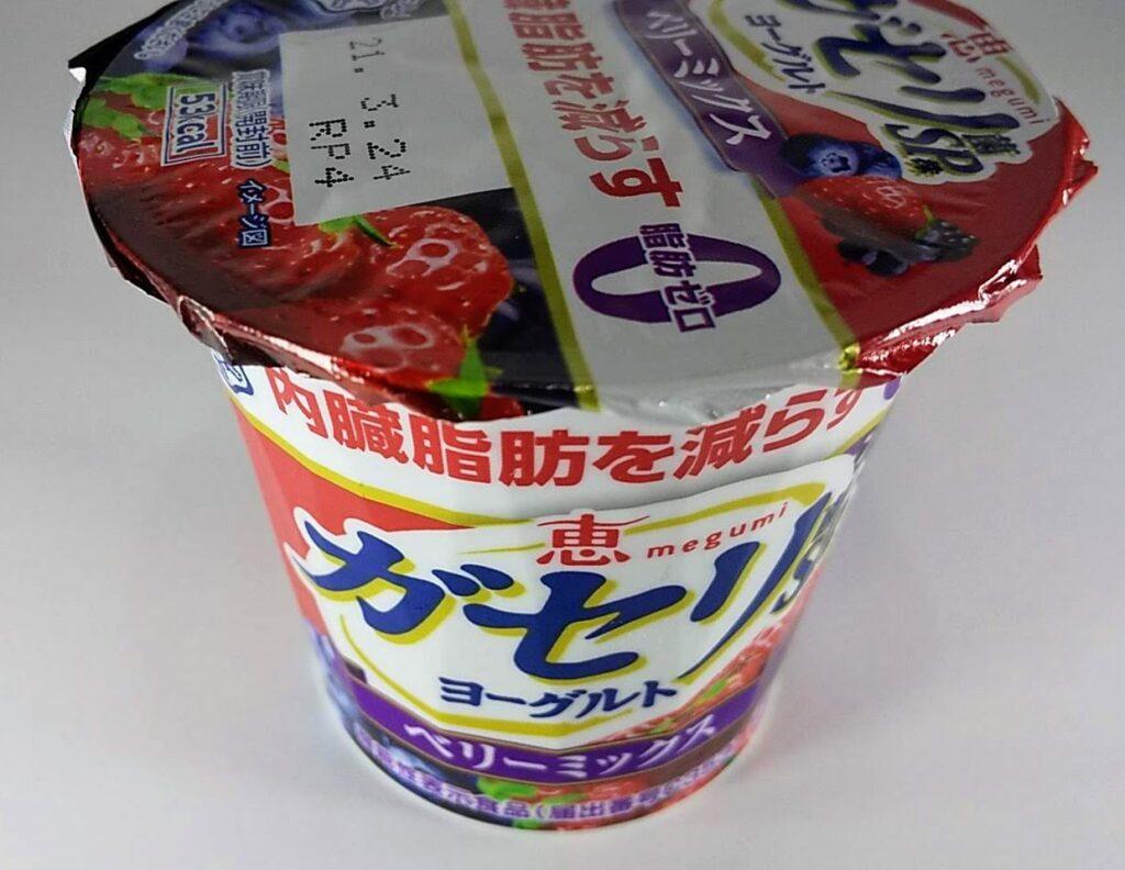 内臓脂肪を減らす脂肪ゼロのヨーグルトブルーベリー味