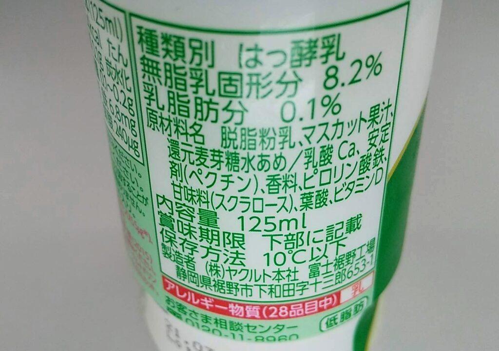 ジョア1日分の鉄&葉酸
