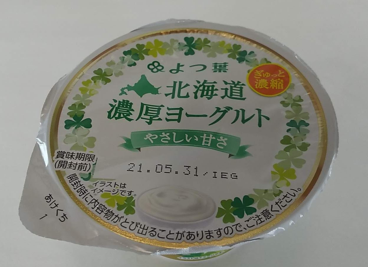 よつ葉北海道濃厚ヨーグルトやさしい甘さ