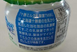 北海道十勝ミルクきわだつヨーグルト
