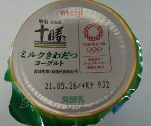 明治北海道十勝ミルクきわだつヨーグルト