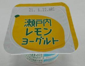 瀬戸内レモンヨーグルト