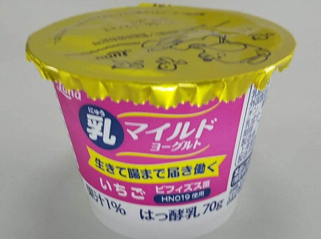 乳マイルドヨーグルトいちご4個パック