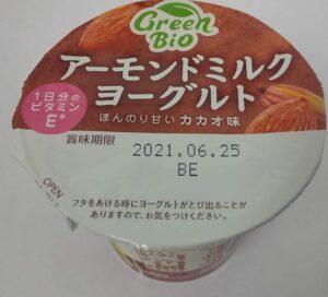 GreenBioアーモンドミルクヨーグルトほんのり甘いカカオ味