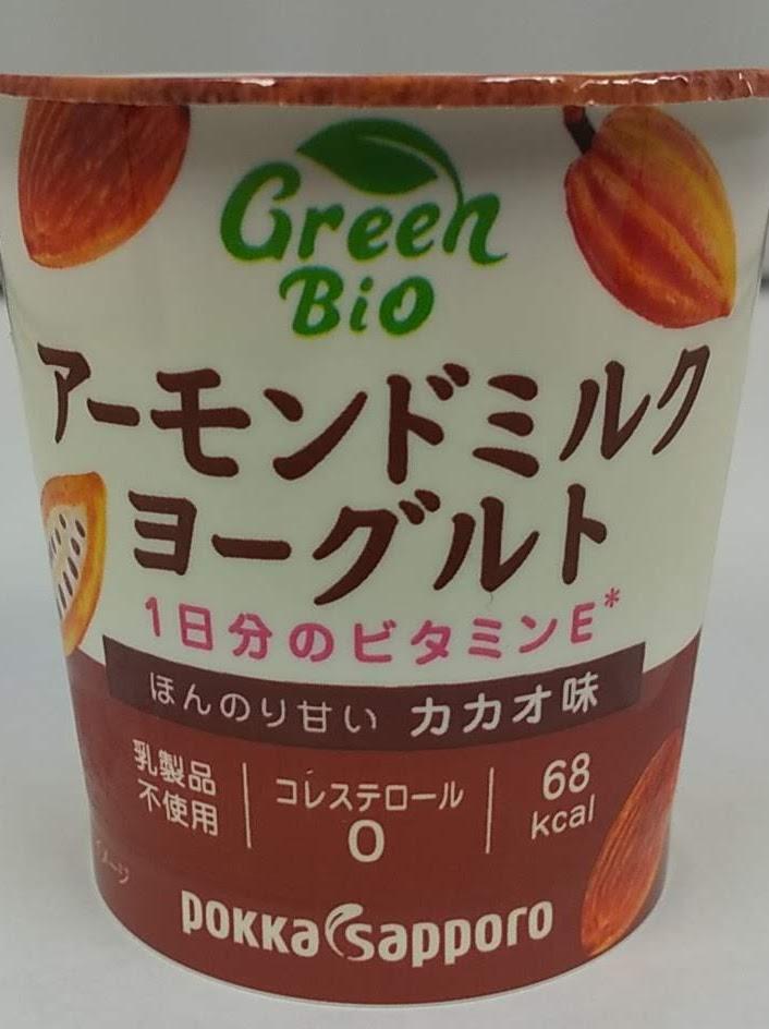 乳製品不使用!アーモンドミルクヨーグルトカカオ味