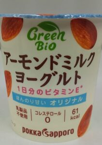乳製品不使用!!アーモンドミルクヨーグルトほんのり甘いオリジナル