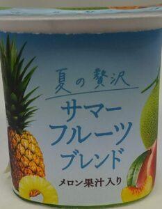 ダノンBioサマーフルーツブレンドメロン果汁入り