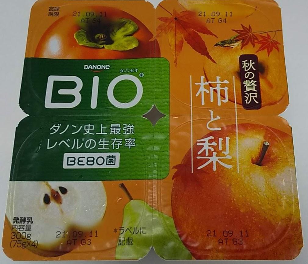 ダノンビオ柿と梨