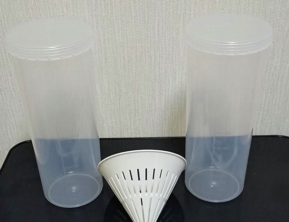IYM-013の900ml容器2つと水切りカップ