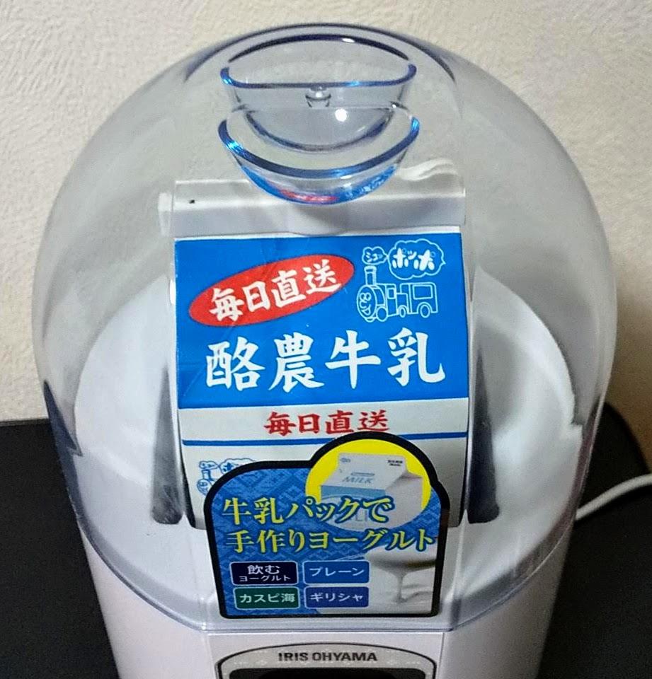 牛乳パックをIYM-013へセット