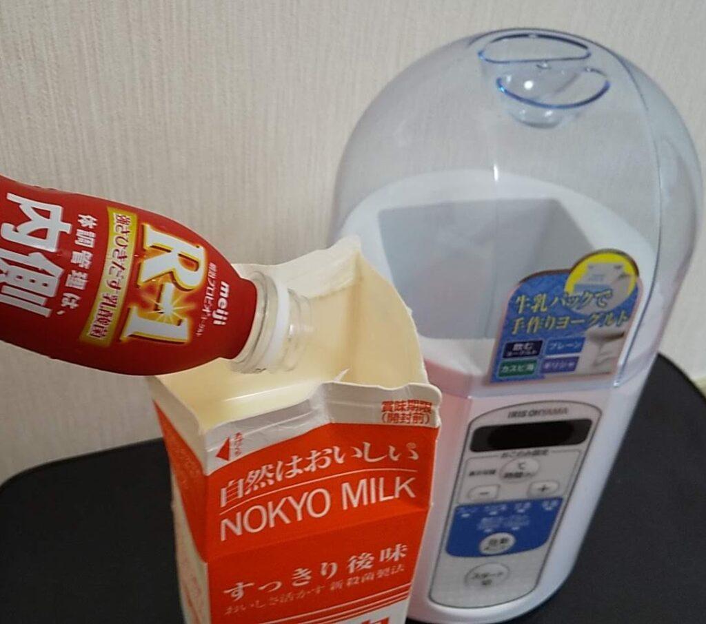 牛乳へR-1を投入
