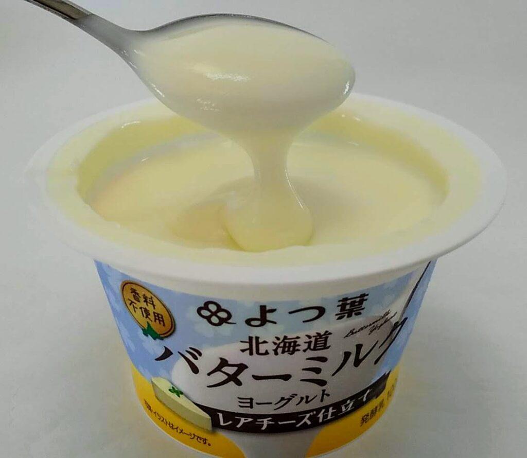 北海道バターミルクヨーグルトレアチーズ仕立てはほぼ液体