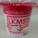 レビュー!メイトー【LKM512ヨーグルト】LKM512とは?